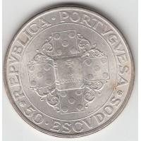 50 эскудо, Португалия, 1972