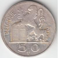 50 франков, Бельгия, 1948