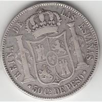 50 сентаво, Испанские Филиппины, 1868