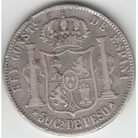 50 сентаво, Испанские Филиппины, 1885