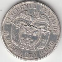 50 сентаво, Колумбия, 1934