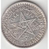 500 франков, Марокко, 1956