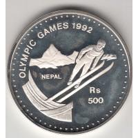 500 рупий, Непал, 1992