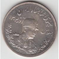 5000 динаров, Иран, 1928