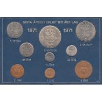 набор монет 1 эре-5 крон ( 9 монет), Швеция, 1971