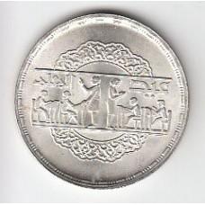 1 фунт, Египет, 1979