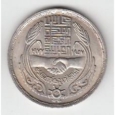1 фунт, Египет, 1977
