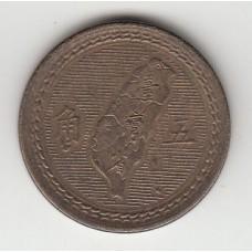5 цзяо, Тайвань, 1954