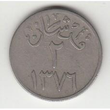 2 гирш, Саудовская Аравия, 1957