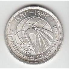1 фунт, Египет, 1982