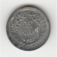 1 сентаво, Перу, 1954