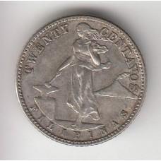 20 сентаво, Филиппины, 1945
