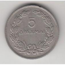 5 драхм, Греция, 1930
