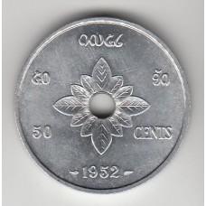 50 центов, Лаос, 1958