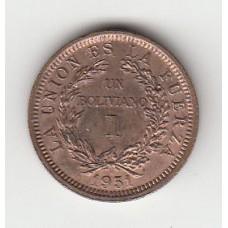 1 боливиано, Боливия, 1951