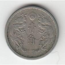 1 цзяо, Манчжоу-Го, 1939