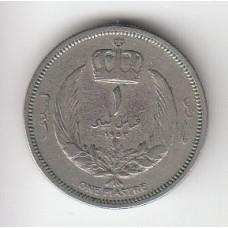 1 пиастр, Ливия, 1952
