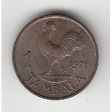 1 тамбала, Малави, 1971