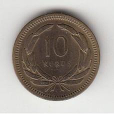 10 куруш, Турция, 1956