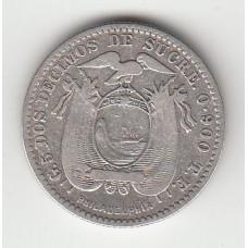2 десимо, Эквадор, 1895