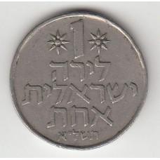 1 лира, Израиль, 1971