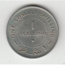 1 сцеллино, Сомали, 1967