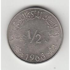 1/2 динара, Тунис, 1968