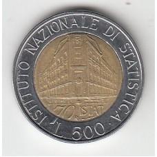 500 лир, Италия, 1996