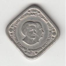 5 центов, Нидерланды, 1975