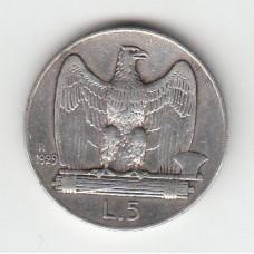 5 лир, Италия, 1929