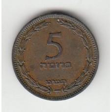 5 пруто, Израиль, 1949