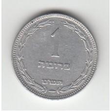 1 пруто, Израиль, 1949