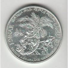 1 динар, Тунис, 1970