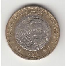 10 песо, Мексика, 2012
