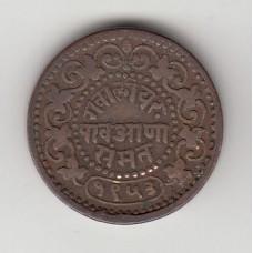 1/4 анны, Индия (Гвалиор), 1901
