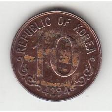 10 хван, Южная Корея, 1961