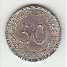 50 хван, Южная Корея, 1959