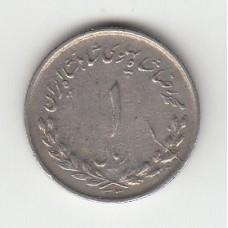 1 риял, Иран, 1954