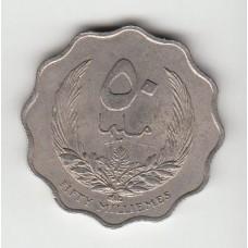 50 мильемов, Ливия, 1965