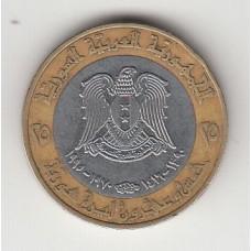 25 фунтов, Сирия, 1995