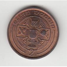 2 пенса, Остров Мэн, 1993