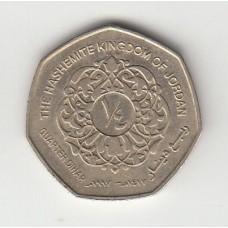 1/4 динара, Иордания, 1997
