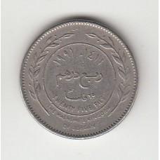 25 филсов, Иордания, 1991