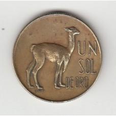 1 соль, Перу, 1967