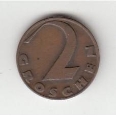 2 гроша, Австрия, 1925
