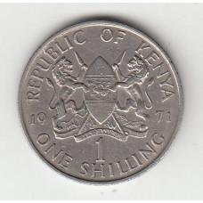 1 шиллинг, Кения, 1971