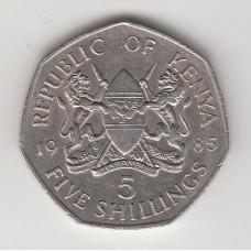5 шиллингов, Кения, 1985