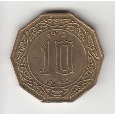 10 динаров, Алжир, 1979