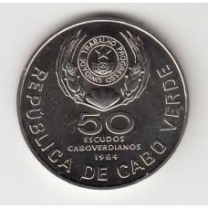 50 эскудо, Кабо-Верде, 1984.