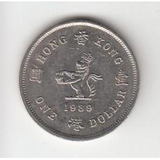 1 доллар, Гонконг, 1989